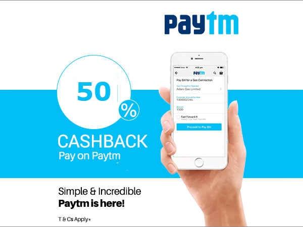 Paytm 12/12 Festival सेल में 50% का मिलेगा कैशबैक