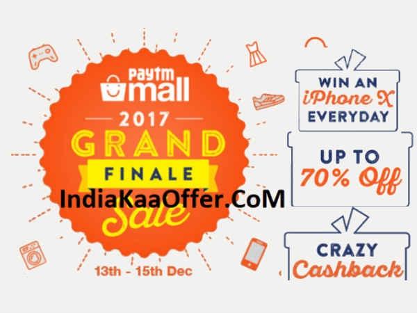 Paytm Mall Sale: बजट स्मार्टफोन पर 7,500 रुपए तक का कैशबैक