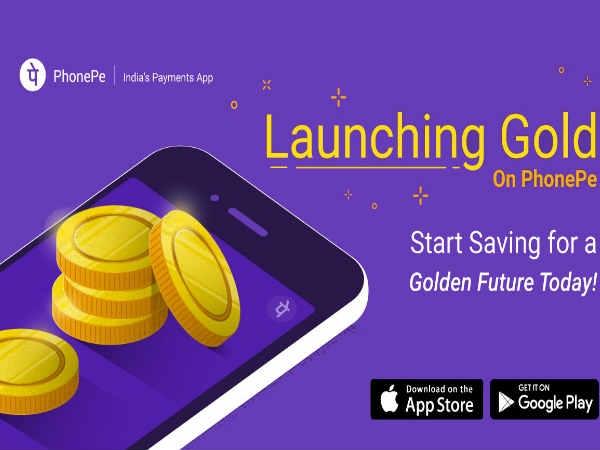 PhonePe पर सिर्फ 1 रुपए में खरीदें सोना, घर होगी गोल्ड डिलिवरी