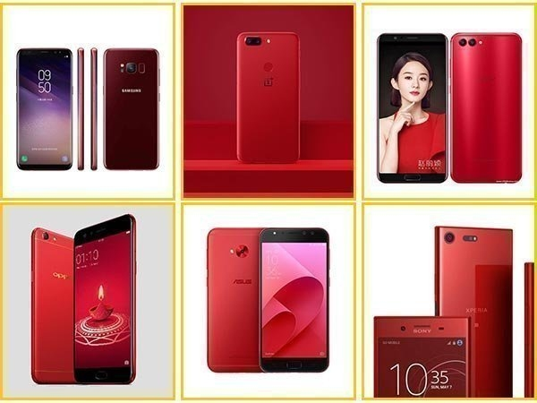 Red in Trend: साल 2017 में लॉन्च हुए Red smartphones
