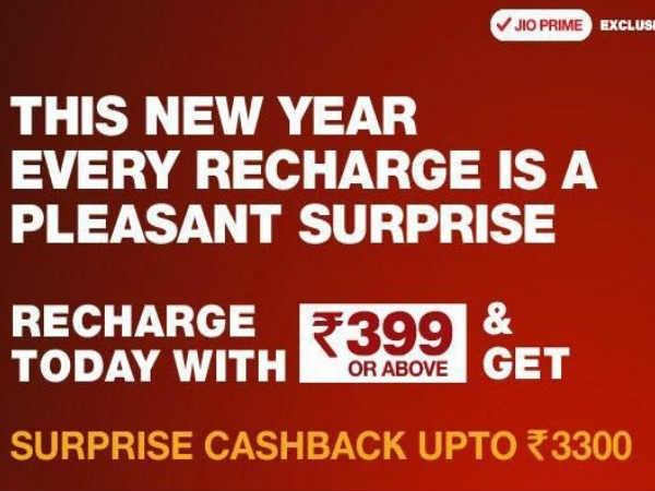 'सरप्राइज कैशबैक ऑफर' : 399 रुपए के रिचार्ज पर 3,300 रुपए वापस