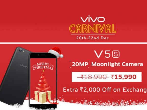 वीवो कार्निवल शुरू, इन स्मार्टफोन पर 6000 रुपए का डिस्काउंट