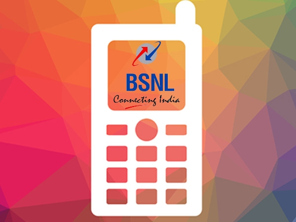 BSNL offer : अब मिलेगा 50% और अधिक डाटा