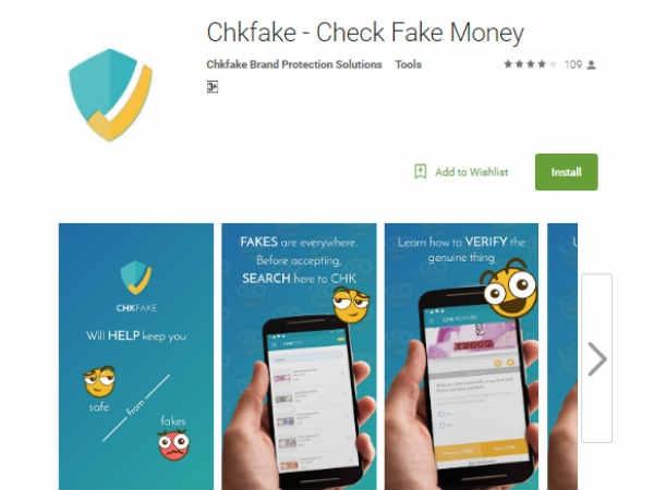 अब नकली नोट की धोखाधड़ी से बचाएगा ये App