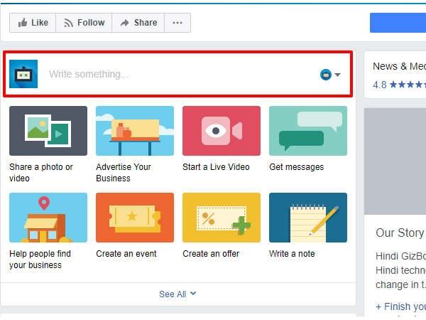 फेसबुक फोटो में लाइक्स कैसे बढ़ाएं ?