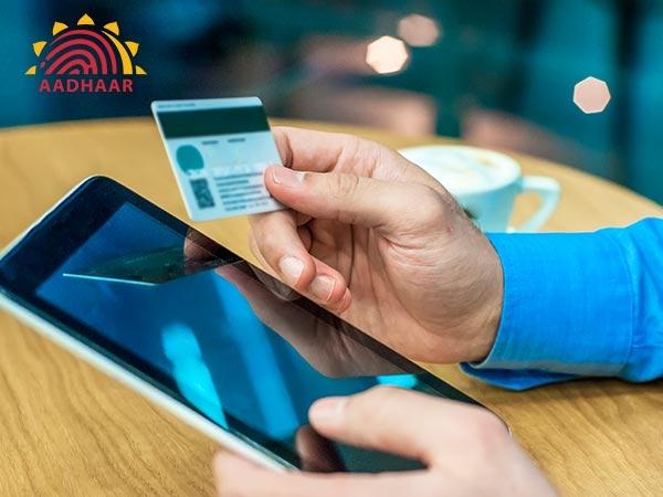 ऐसे पता लगाएं कि आपका बैंक अकाउंट आधार कार्ड से लिंक हुआ है या नहीं