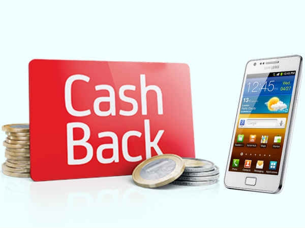 398 रुपए के रिचार्ज पर 3000 रुपए से ज्यादा का कैशबैक, लिमिटेड ऑफर