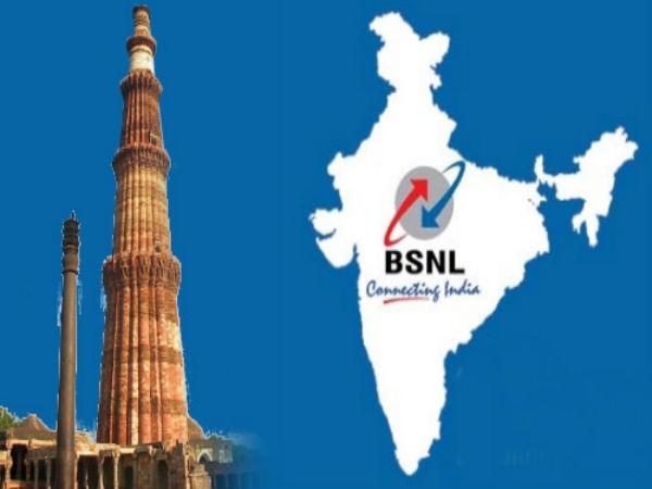 BSNL ने बदल दिया अपना सबसे बेस्ट ऑफर, अब क्या करेंगे यूज़र्स?