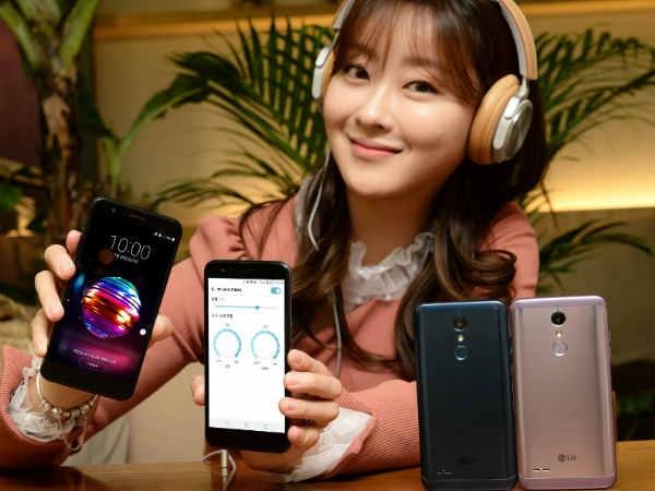 14 मिलिट्री सर्टिफिकेट के साथ एलजी ने लांच किया नया स्मार्टफोन