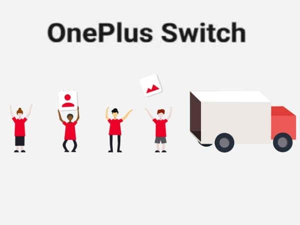 डेटा ट्रांसफर करने OnePlus ने पेश की खास ऐप्लिकेशन