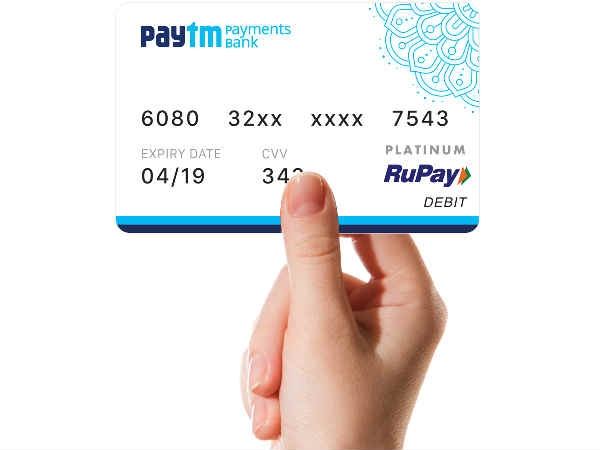 Paytm ने लॉन्च किया डेबिट कार्ड, कार्ड के साथ मिलेंगे ये ऑफर्स