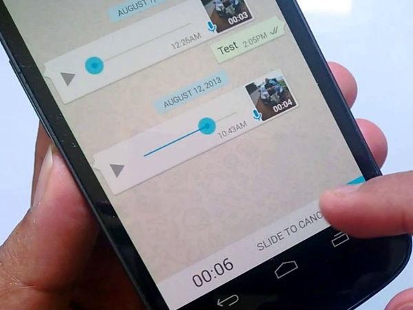WhatsApp ने यूज़र्स को ये बड़ी गलती करने से बचा लिया है
