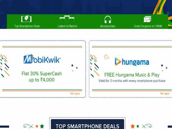 Xiaomi Republic Day Sale: स्मार्टफोन, पावर बैंक व एक्सेसरीज पर बंपर डिस्काउंट