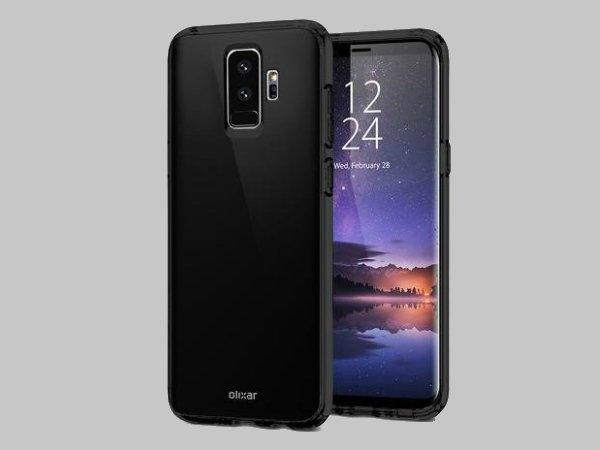 सैमसंग ने किया कन्फर्म, MWC 2018 में पेश होंगे Samsung galaxy S9 और S9+