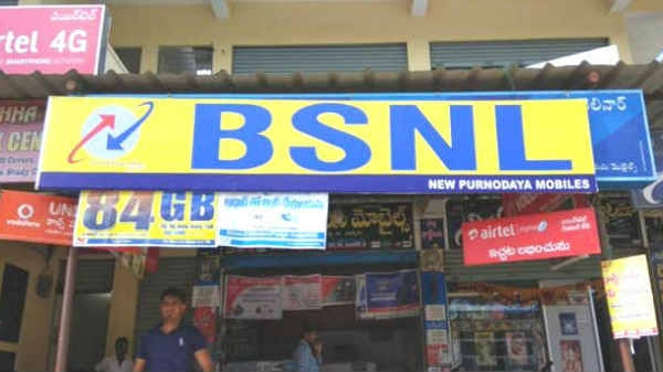 BSNL इस प्लान में दे रही है 84GB डेटा और अनलिमिटेड कॉलिंग