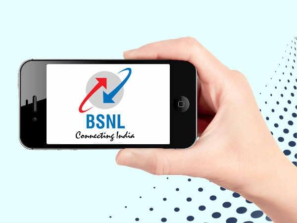 BSNL के नए 4G प्लान ने सबको पछाड़ा, मिलेगा दोगुना डेटा