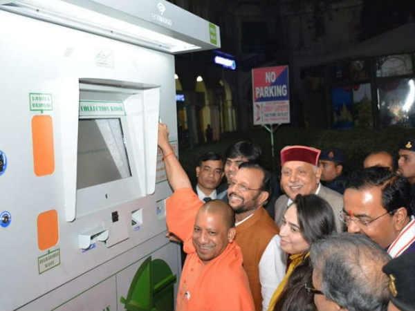 अब कचरे से भी मिलेंगे पैसे, लखनऊ में लॉन्च हुई कचरा ATM