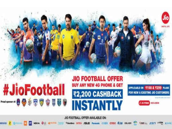 JioFootball ऑफर में हर 4G स्मार्टफोन पर मिल रहा है 2200 रुपए कैशबैक