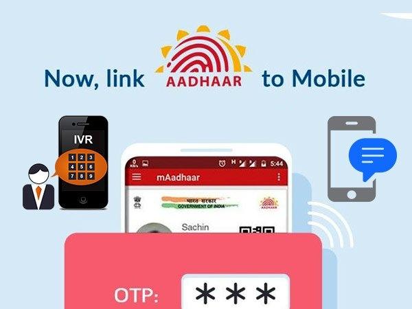 ओटीपी की मदद से ऐसे करें मोबाइल नंबर को आधार से लिंक