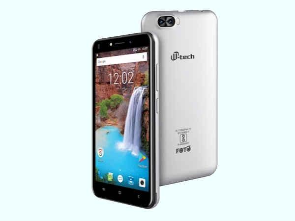 2400mAh बैटरी के साथ 4499 रुपए में आ गया एक और बजट स्मार्टफोन