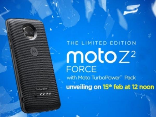 15 फरवरी को लॉन्च हो रहा है Moto Z2 Force, ये होंगे फीचर्स