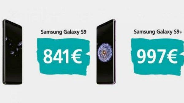 Samsung Galaxy S9 और S9+ की कीमत हुई लीक