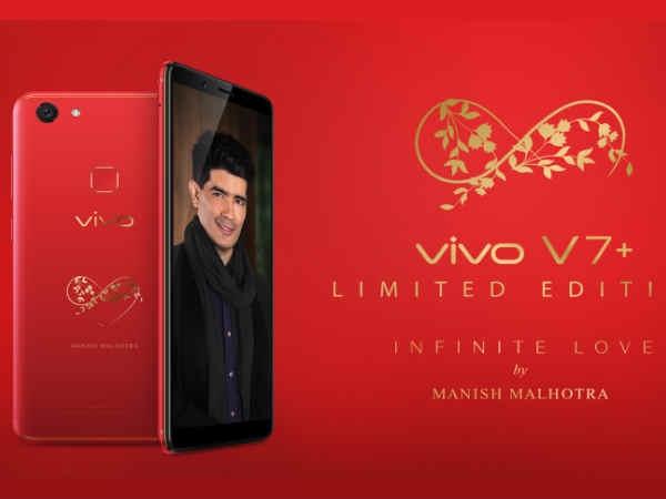Vivo V7+ Infinite Love एडिशन भारत में लॉन्च, जानें कीमत व फीचर्स