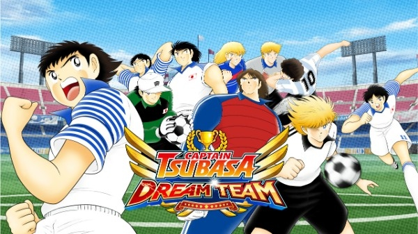 Captain Tsubasa: Dream Team (Captain Subasa: Dream Team)