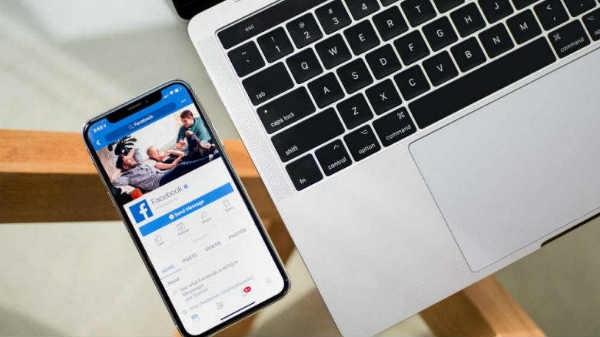 अकाउंट डिलीट किए बिना, Facebook से कैसे हटाएं अपना प्रायवेट डेटा