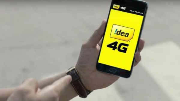 आइडिया लाई बंपर डेटा प्लान, रोज मिलेगा 2GB और 2.5GB डेटा