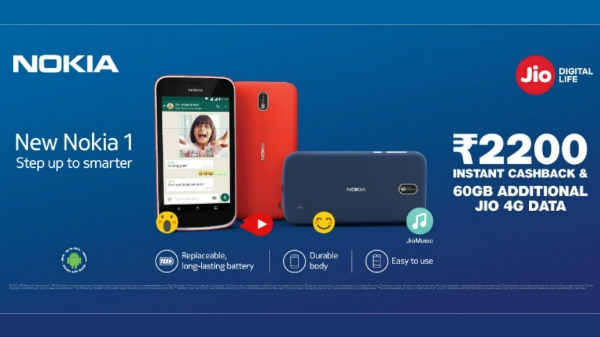 Nokia स्मार्टफोन को सिर्फ 3,299 रुपए में खरीदने का मौका