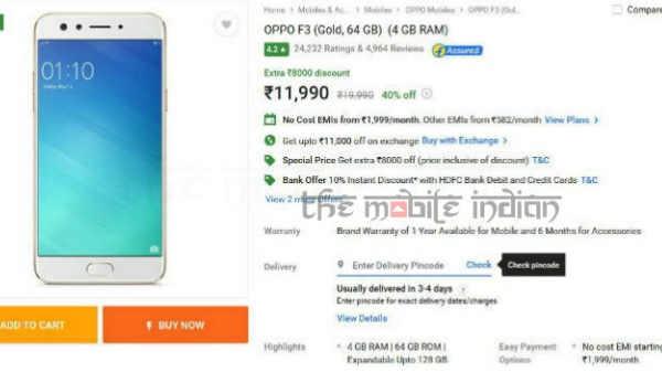 Oppo F3 हुआ 8000 रुपए सस्ता, ये है नई कीमत