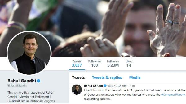 राहुल गांधी ने ट्विटर पर बदला अपना पता, ये है नया नाम