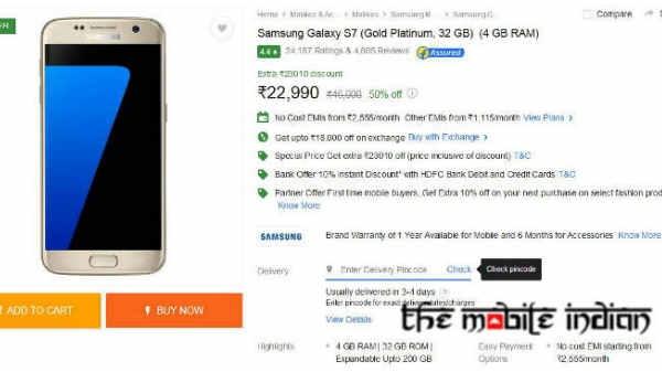 Samsung Galaxy S7 पर मिल रहा है 25,910 रुपए डिस्काउंट