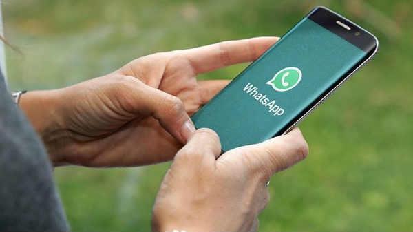 WhatsApp पर कैसे शेयर करें HD फोटो