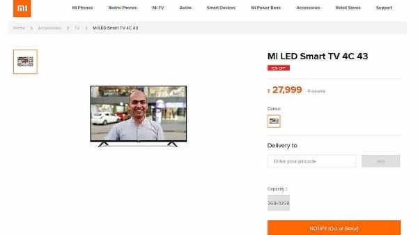 Xiaomi ला रहा है बजट एलईडी स्मार्ट टीवी, जानें कीमत और फीचर