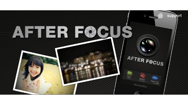 4. AfterFocus