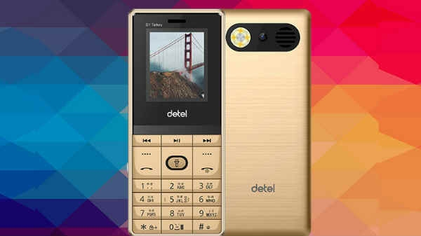 699 रुपए वाले इस फोन के फीचर क्या जानते हैं आप?