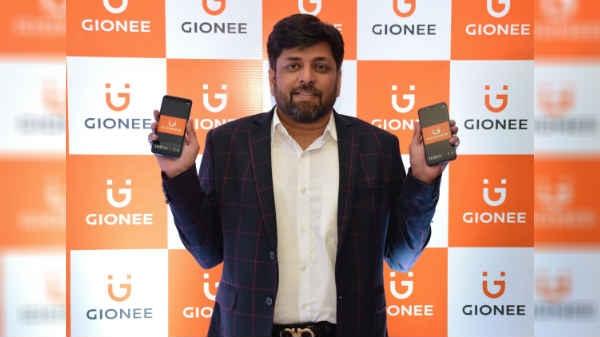 13MP कैमरे के साथ Gionee स्मार्टफोन लॉन्च, कीमत 8,999 रुपए