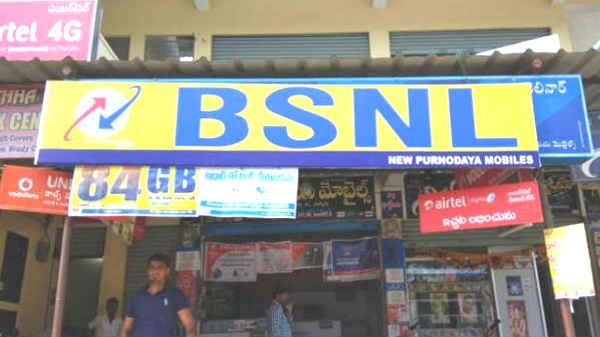 BSNL के हर प्लान के बारे में यहां ले जानकारी
