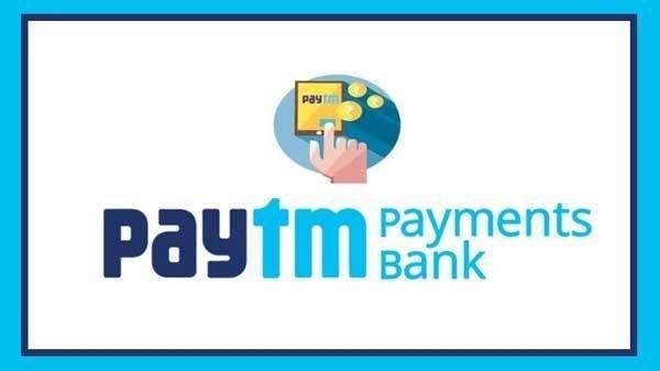 paytm Payment Bank: अकाउंट कैसे खोलें और इसके क्या हैं फायदे