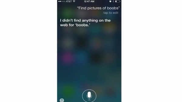 अजीबोगरीब सवालों के मजेदार जवाब देती है वॉयस असिस्टेंट Siri
