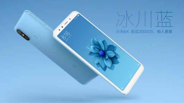 20MP डुअल कैमरे वाला xiaomi mi 6x लॉन्च, जानें कीमत व फीचर्स