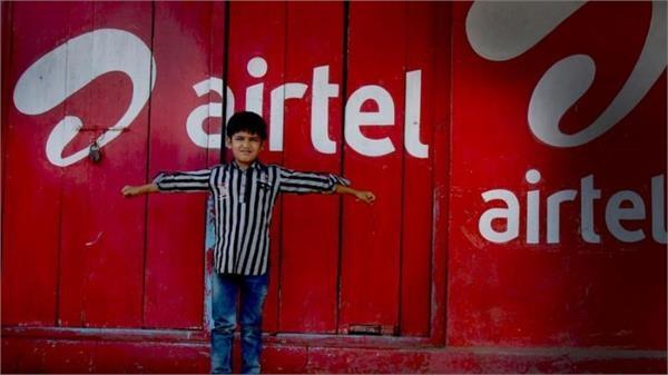 Airtel के इस प्लान पर मिल रहा है 140 जीबी डेटा, वॉयस कॉल और SMS भी