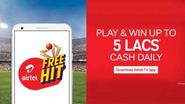 Airtel लाया क्विज गेम, दो करोड़ रुपए जीतने का मौका