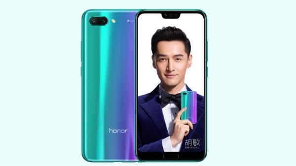 Honor 10 आज भारत में होगा लॉन्च, यहां होगी एक्सक्लूसिव सेल