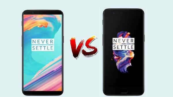 OnePlus 6 VS OnePlus 5T : कौन सा स्मार्टफोन है बेस्ट ऑप्शन