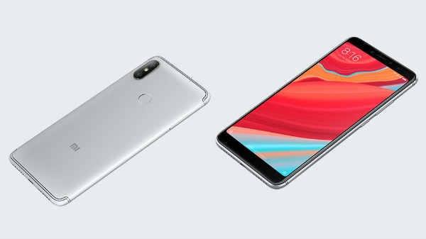 Xiaomi Redmi S2 लॉन्च, जानें सभी कीमत और  स्पेक्स