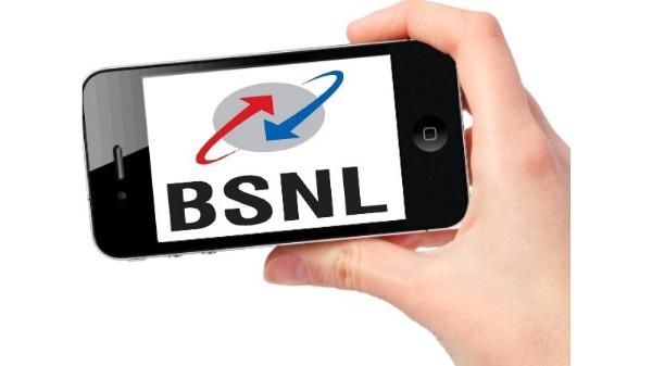 1 साल के लिए BSNL ने लॉन्च किया सबसे सस्ता प्लान