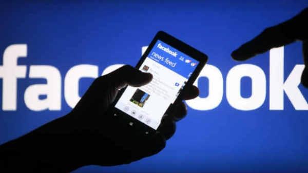 Facebook आज कर रही है बड़ा बदलाव, इन यूजर्स पर होगा असर